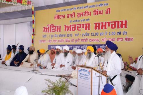 Antim Ardaas Samagam Jathedar Bhai Kuldeep Singh ji (38)