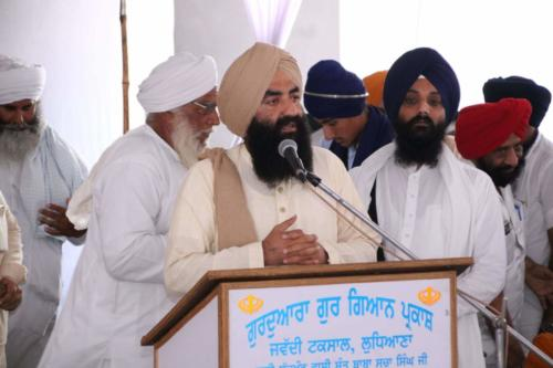 Antim Ardaas Samagam Jathedar Bhai Kuldeep Singh ji (42)