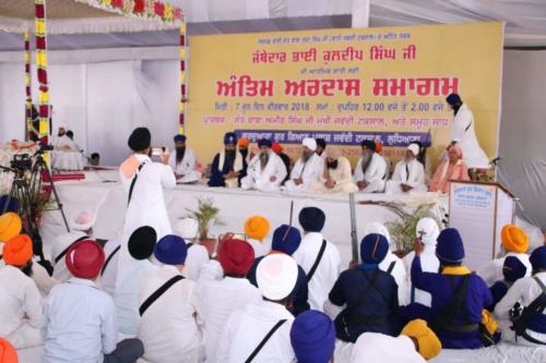 Antim Ardaas Samagam Jathedar Bhai Kuldeep Singh ji (46)