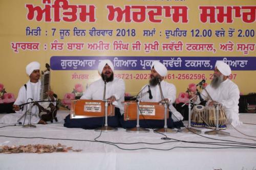Antim Ardaas Samagam Jathedar Bhai Kuldeep Singh ji (6)