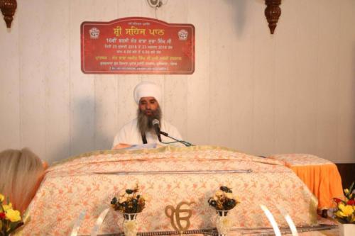 Arambh Shri Sahaj Path Sant Baba Amir Singh ji Jawaddi Taksal (5)
