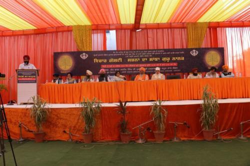 Vichar goshti Seminar 2018, Jawaddi Taksal (14)