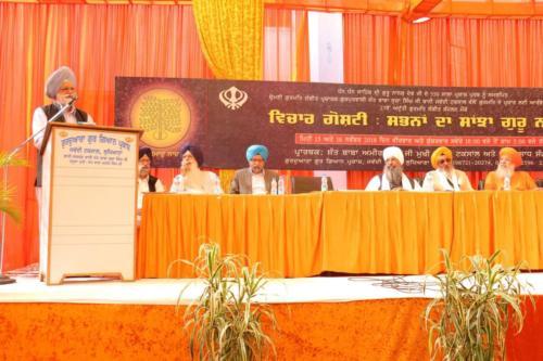 Vichar goshti Seminar 2018, Jawaddi Taksal (20)