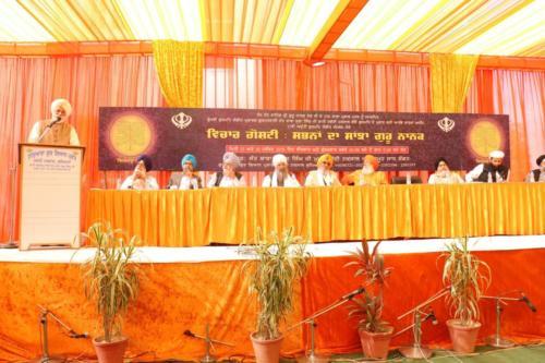 Vichar goshti Seminar 2018, Jawaddi Taksal (21)