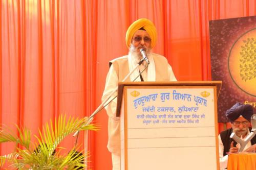 Vichar goshti Seminar 2018, Jawaddi Taksal (44)