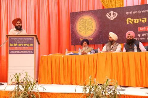 Vichar goshti Seminar 2018, Jawaddi Taksal (45)
