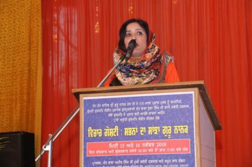 Vichar goshti Seminar 2018, Jawaddi Taksal (47)