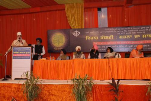 Vichar goshti Seminar 2018, Jawaddi Taksal (49)