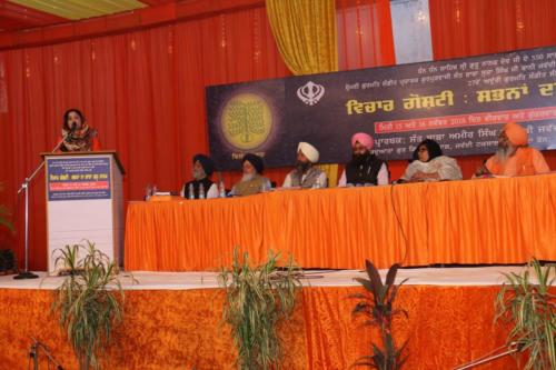 Vichar goshti Seminar 2018, Jawaddi Taksal (52)