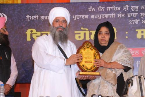 Vichar goshti Seminar 2018, Jawaddi Taksal (58)