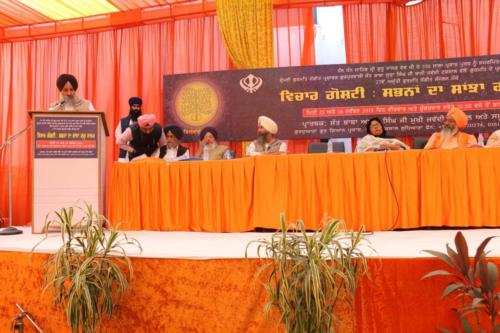 Vichar goshti Seminar 2018, Jawaddi Taksal (59)