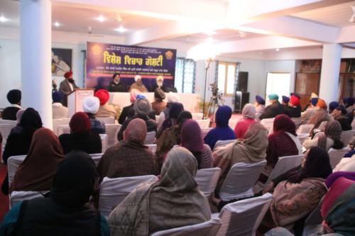 Vishesh Vichar Goshti Seminar 2019 (4)
