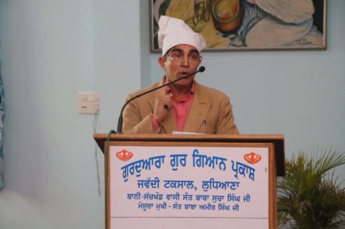 Vishesh Vichar Goshti Seminar January 2019 (5)