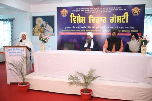 Vishesh Vichar Goshti Seminar March, 2019 (1)