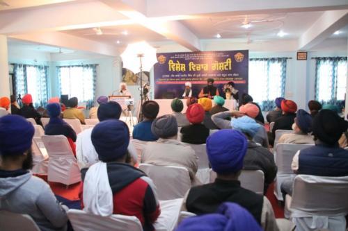 Vishesh Vichar Goshti Seminar March, 2019 (2)