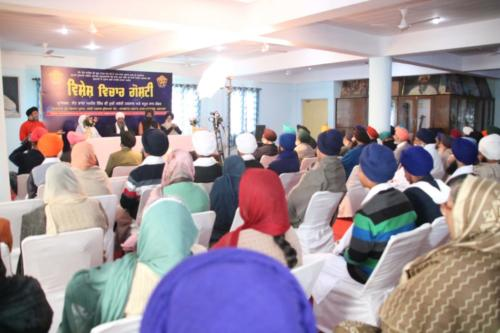 Vishesh Vichar Goshti Seminar March, 2019 (6)