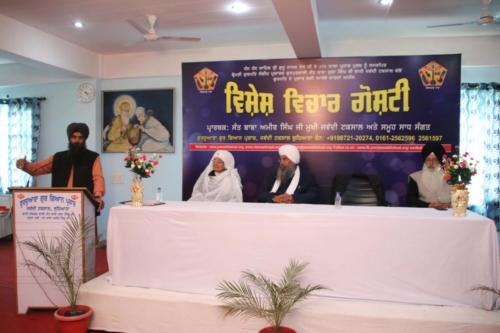 Vishesh Vichar Goshti Seminar March, 2019 (8)