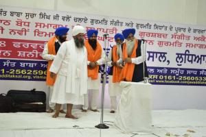 Giani-Tirlochan-Singh-ji-Bhumadi