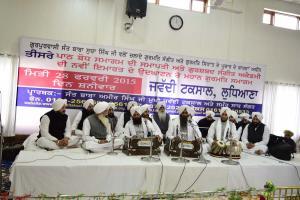 Gurmat-Raagi-Sabha-Ludhiana-Path-Bodh-Samagam-2015