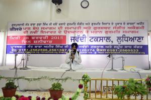 Path-Bodh-Samagam-2015-Giani-Gurvinder-Singh-ji