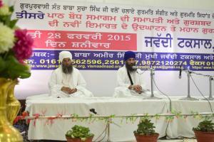 Sant-Baba-Amir-Singh-ji-and-Singh-Sahib-Giani-Gurmukh-Singh-ji-Jathedar-Takhhat-Sri-Damdama-Sahib-Sabho-ki-Talwandi