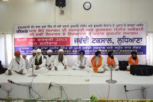 Sant-Baba-Hari-Singh-ji-Zire-Nanaksar-Thath