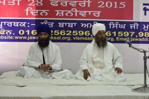 Singh-Sahib-Giani-Gurmukh-Singh-ji-Jathedar-Takhhat-Sri-Damdama-Sahib-Sabho-ki-Talwandi