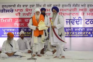 Singh-Sahib-Giani-Jagtar-Singh-ji-Head-Granthi-Sri-Darbar-Sahib-honouring-Sant-Baba-Hari-Singh-ji-Zire-Nanaksar-Thath