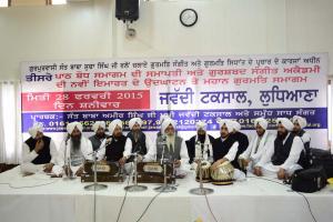 path-Bodh-Samagam-2015-Gurmat-Raagi-Sabha-Ludhiana