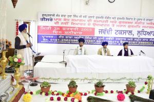 path-Bodh-Samagam-Giani-Mal-Singh-ji-Jathedar-Sri-keshghar-Sahib-sri-Anadpur-Sahib