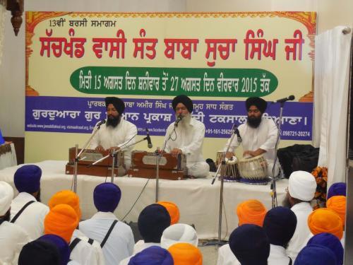 13th Barsi Sant Baba Sucha Singh Ji (1) 7