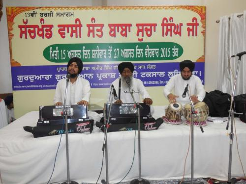 13th Barsi Sant Baba Sucha Singh Ji (10)