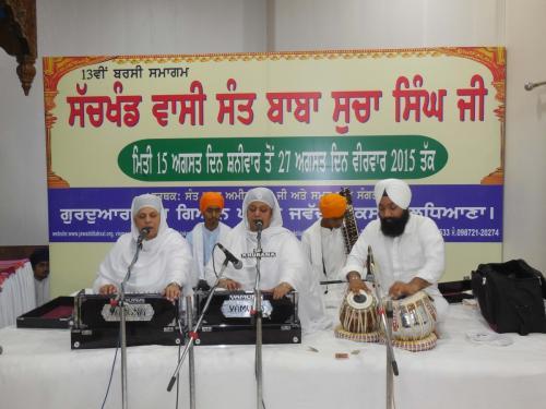 13th Barsi Sant Baba Sucha Singh Ji (3) 2