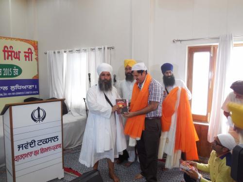 13th Barsi Sant Baba Sucha Singh Ji (4) 1