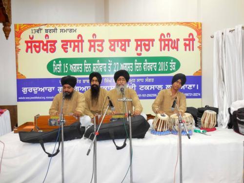 13th Barsi Sant Baba Sucha Singh Ji (8)