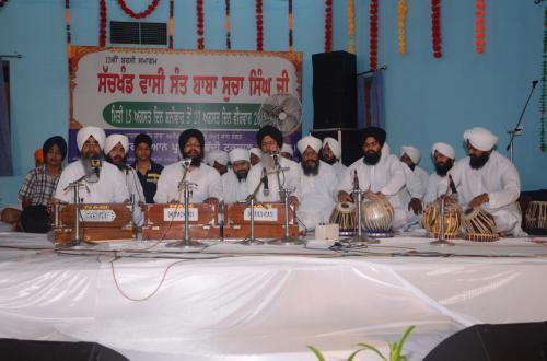 Bhai Maninder Singh ji