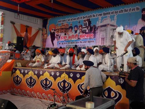 32 Samagam Sant baba Jarnail Singh ji Bindawale  (10)