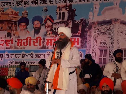 32 Samagam Sant baba Jarnail Singh ji Bindawale  (22)