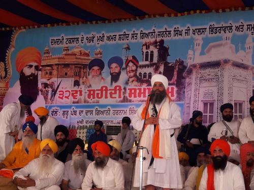 32 Samagam Sant baba Jarnail Singh ji Bindawale  (24)