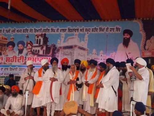 32 Samagam Sant baba Jarnail Singh ji Bindawale  (35)