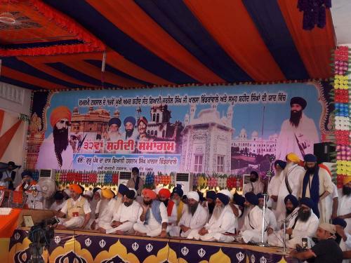 32 Samagam Sant baba Jarnail Singh ji Bindawale  (9)