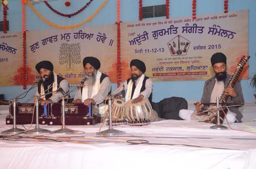 Bhai Avtar Singh ji bank Vale