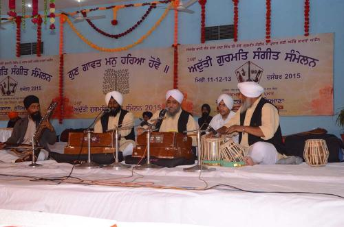 Bhai Davinder Singh ji Bodal