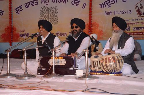 Prof Iqbal Singh ji