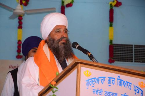 Sant Baba Amir Singh ji Mukhi Jawaddi Taksal 45