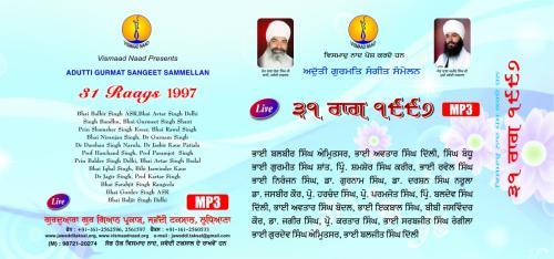 31 Raags 1997 - Adutti Gurmat Sangeet Sammellan