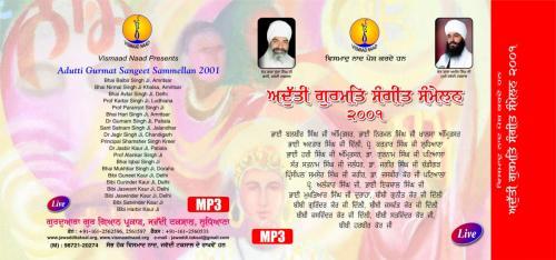 Adutti Gurmat Sangeet Sammellan 2001