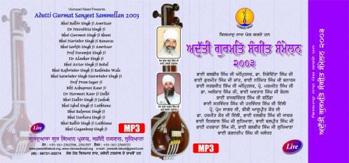 Adutti Gurmat Sangeet Sammellan 2003