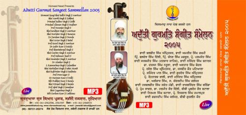 Adutti Gurmat Sangeet Sammellan 2005