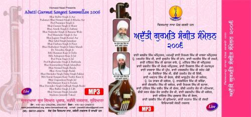 Adutti Gurmat Sangeet Sammellan 2006